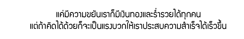 text banner01